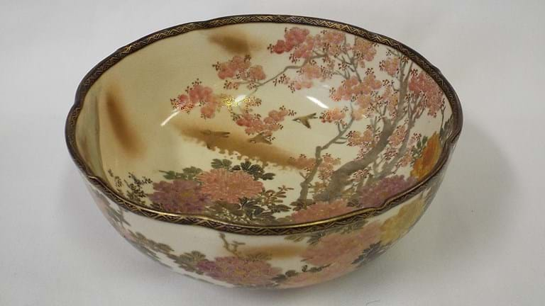20th century Japanese Satsuma bowl