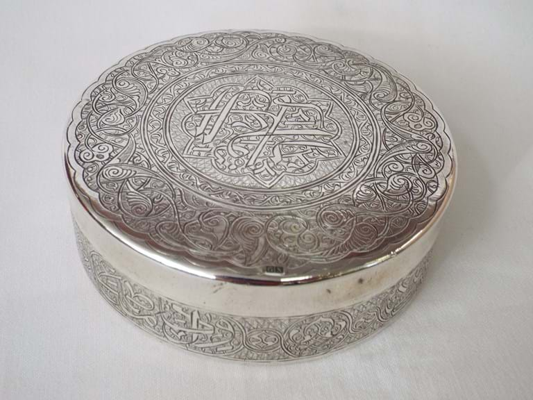 Egyptian silver lidded dish