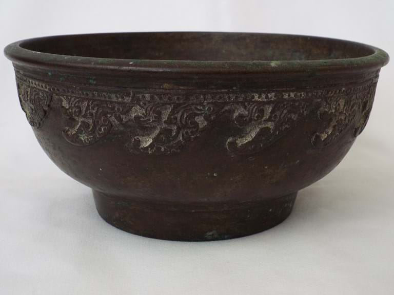 19th century bronze bowl S. E. Asia