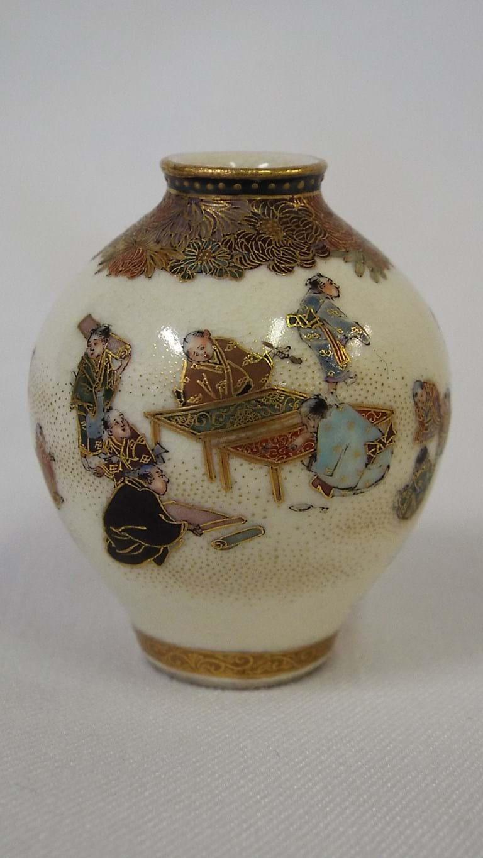 Asian and oriental sold tiny japanese satsuma vase by meizan reviewsmspy