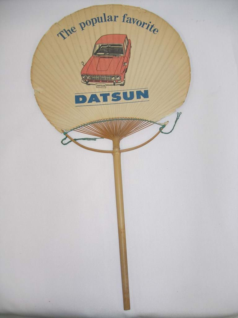 Datsun bluebird promo fan